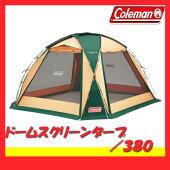 Coleman(コールマン)ドームスクリーンタープ/380グリーン2000027290