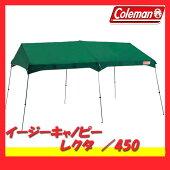 Coleman(コールマン)イージーキャノピーレクタ/4502000027294