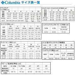 Columbia(コロンビア)グラスバレーレインスーツ+防水コーティング剤セットL705(GOLDENYEL)PM0003*12174【あす楽対応】