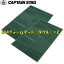 【送料無料】キャプテンスタッグ(CAPTAIN STAG) EVAフォ...