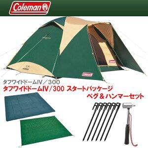 タフワイドドーム スタート パッケージ ハンマー 2000017860