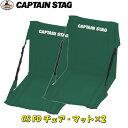 キャプテンスタッグ(CAPTAIN STAG) CS FDチェア・マッ...