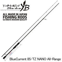 YAMAGABlanks(ヤマガブランクス)BlueCurrent(ブルーカレント)85/TZNANOAll−Range