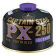 キャプテンスタッグ(CAPTAIN STAG) パワーガスカートリッジPX−250 M-8406【あす楽対応】