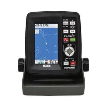 HONDEX(ホンデックス) GPS内蔵ポータブル魚探 PS−511CN−W(西日本) 西日本モデル【あす楽対応】【SMTB】:ナチュラム 支店