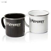 ペトロマックス エナメルマグ ホワイト 12679【あす楽対応】
