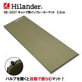 Hilander(ハイランダー) キャンプ用インフレーターマット 2.5cm オリーブ UB-3037【あす楽対応】