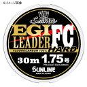 サンライン(SUNLINE) ソルティメイト エギリーダーFC HARD 30m 2.5号 クリア