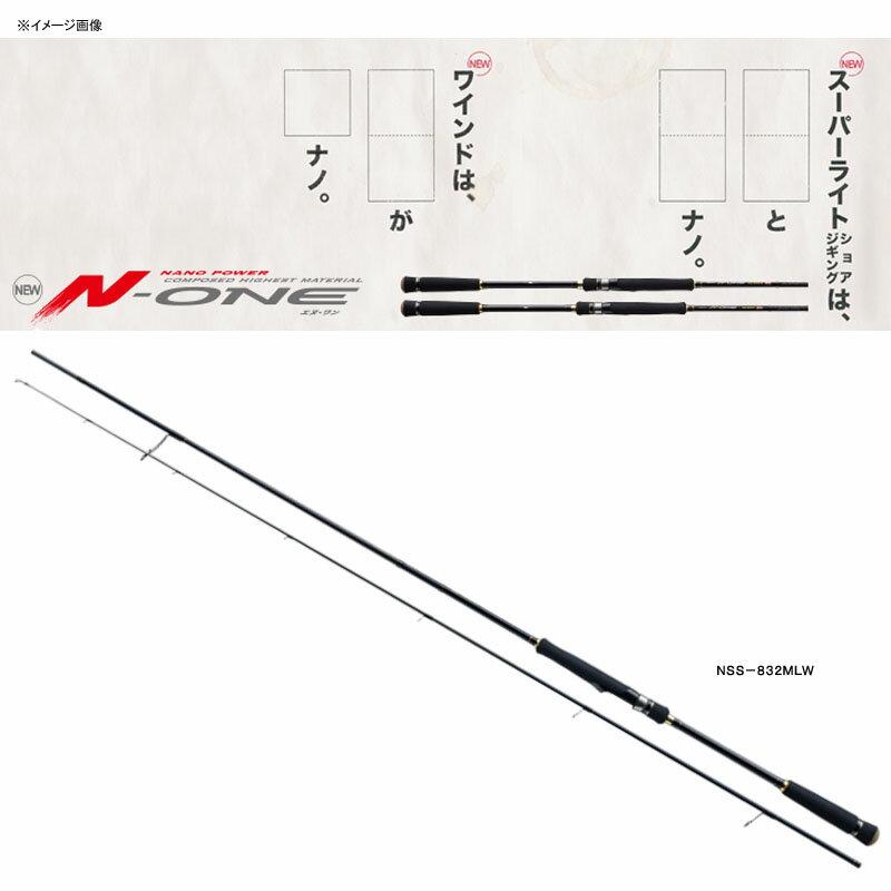 メジャークラフト エヌワン NSS-832MHW