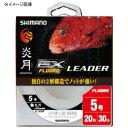 シマノ(SHIMANO) CL-G26P 炎月 真鯛LEADER EX FLUORO 30M 5.0号 クリア 46341