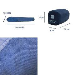 イスカ(ISUKA)ライナーサイドジッパースーパーライトネイビーブルー211521【あす楽対応】