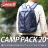 Coleman(コールマン) キャンプパック 20 約20L インディゴブルー 2000031110