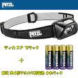 【送料無料】PETZL(ペツル) ティカ XP+アルカリ乾電池4本パック【お得な2点セット】 ブラック E99HNE【SMTB】