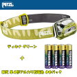 PETZL(ペツル) ティキナ+アルカリ乾電池4本パック【お得な2点セット】 グリーン E91HOU