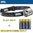 PETZL(ペツル) ティキナ+アルカリ乾電池4本パック【お得な2点セット】 ブラック E91HNE