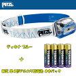PETZL(ペツル) ティキナ+アルカリ乾電池4本パック【お得な2点セット】 ブルー E91HMA