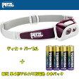 【送料無料】PETZL(ペツル) ティカ+ +アルカリ乾電池4本パック【お得な2点セット】 パープル E97HFE【SMTB】