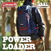 【送料無料】Coleman(コールマン) パワーローダー33 33L ネイビー 2000031210【SMTB】