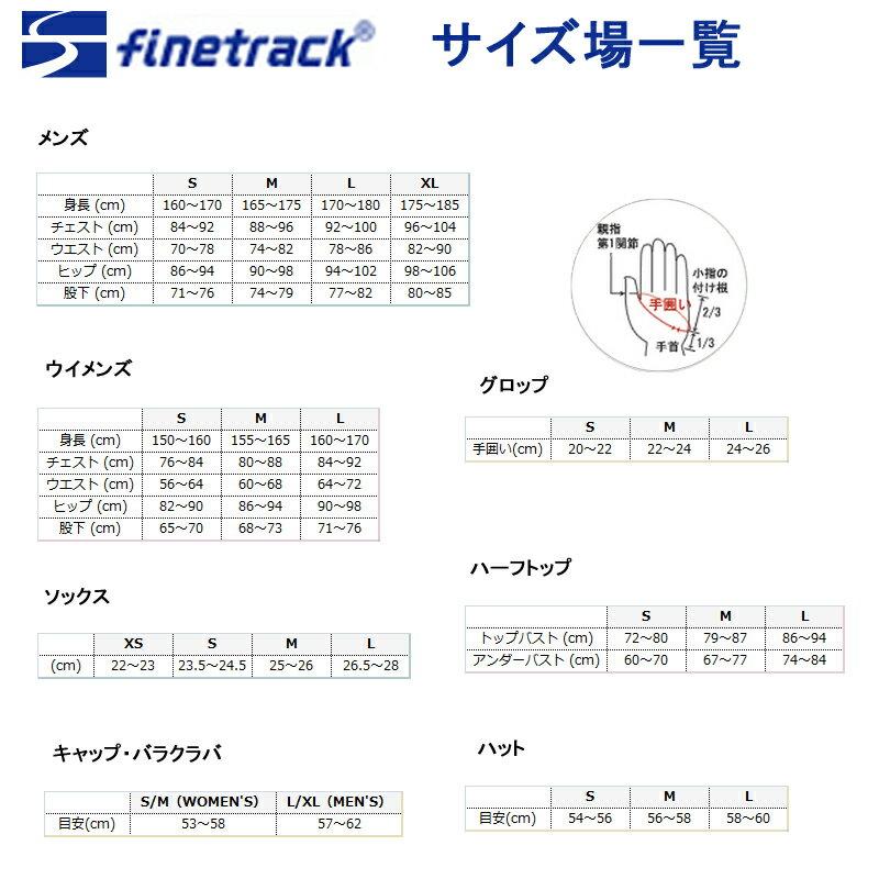 ファイントラック(finetrack)ラピッドラッシュジップネックMen'sSGB(ゴージュブルー)FWM0422