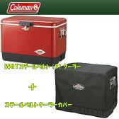 Coleman(コールマン) 54QTスチールベルトクーラー+スチールベルトクーラーカバー【お得な2点セット】 レッド×ブラック 3000004320