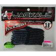 ジャッカル(JACKALL) フリックシェイク 3.8インチ ブラックRD×BKBL