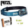 PETZL(ペツル) ティキナ+コア【お得な2点セット】 ブルー E91ABC