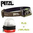 PETZL(ペツル) ティカ+ノクティライト【お得な2点セット】 グリーン E93AAB