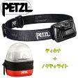 PETZL(ペツル) ティキナ+ノクティライト【お得な2点セット】 ブラック E91ABA