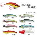 STORM(ストーム)THUNDER BLADE TB09 CCP クロームチャートピンクヘッド