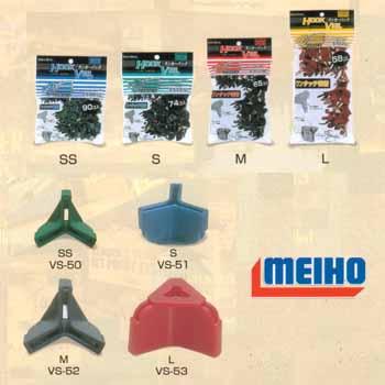 メイホウ(MEIHO) VS-52ランカーパック M