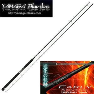 YAMAGA Blanks(ヤマガブランクス)【送料無料】EARLY(アーリー)710FSF【SMTB】
