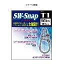 ダイワ(Daiwa) フィッシングツール(全般)ダイワ(Daiwa) SW−Snap T−1 徳用 07103221