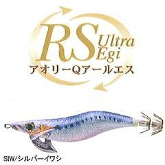 ヨーヅリ(YO-ZURI) エギングヨーヅリ(YO-ZURI) アオリーQ RS 3.5号 シルバーイワシ