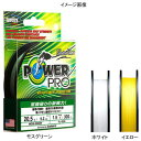 【お買い得商品】シマノ(SHIMANO) ルアー用ラインシマノ(SHIMANO) PowerPro(パワープロ) 150...