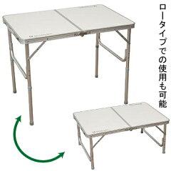 【オススメ品】Hilander(ハイランダー) テーブルHilander(ハイランダー) 2wayキャンプテーブル...