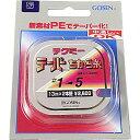 【オススメ品】ゴーセン(GOSEN)テクミーPEテーパー 力糸 13m×2本継 0.8号~5号 赤