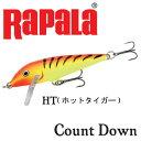 【オススメ品】Rapala(ラパラ)カウントダウン CD-7 HT