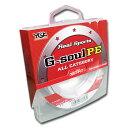 よつあみ(YGK) リアルスポーツ G-soul PE 150M 20LB ホワイト