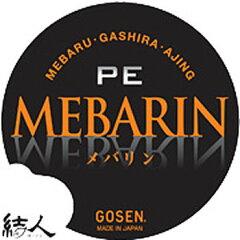 ゴーセン(GOSEN)MEBARIN(メバリン) 120m 0.4号/8LB カクテルオレンジ