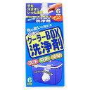 エバーグリーン(EVERGREEN) クーラーBOX洗浄剤【...