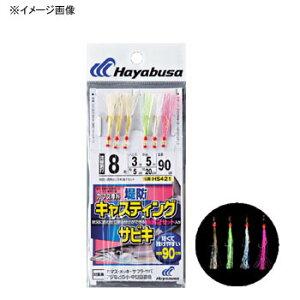 ハヤブサ(Hayabusa) 磯波止&チヌ用品ハヤブサ(Hayabusa) カマス専科 キャスティングサビキ 3...
