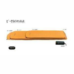 イスカ(ISUKA) マット【送料無料】イスカ(ISUKA) ピークライトマットレス 165 165cm パー...