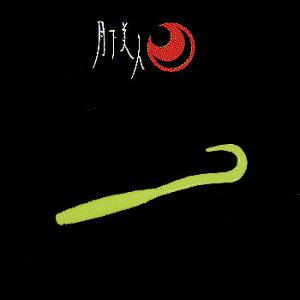 ダイワ(Daiwa) ソフトルアー&フックシンカーダイワ(Daiwa) 月下美人 カーリービーム 2インチ ...