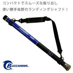【オススメ品】Buccaneer(バッカニア) ネット・ギャフBuccaneer(バッカニア) Javelin(ジャベリ...