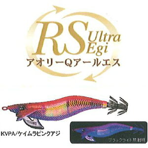 ヨーヅリ(YO-ZURI) エギングヨーヅリ(YO-ZURI) アオリーQ RS 3.5号 ケイムラピンクアジ A1585...