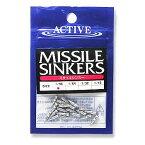 アクティブ ミサイルシンカー 1/96oz 10163【あす楽対応】