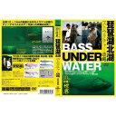 つり人社 フィッシング関連本・DVD(ビデオ)つり人社 琵琶湖北湖BASS UNDER WATER