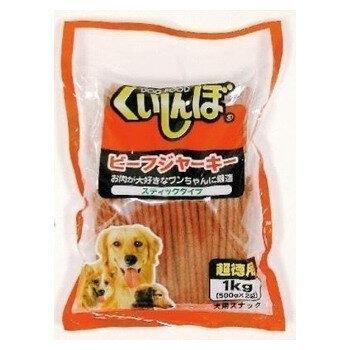 ペットプロジャパン 食器&フードペットプロジャパン くいしんぼビーフジャーキースティック 1Kg