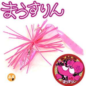 DAMIKI JAPAN(ダミキジャパン)まうすりん 3.5g #02 ホロ/ピンク
