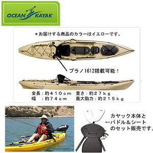 OCEAN KAYAK(オーシャンカヤック)プローラー トライデント13アングラー パドル&シートセッ...